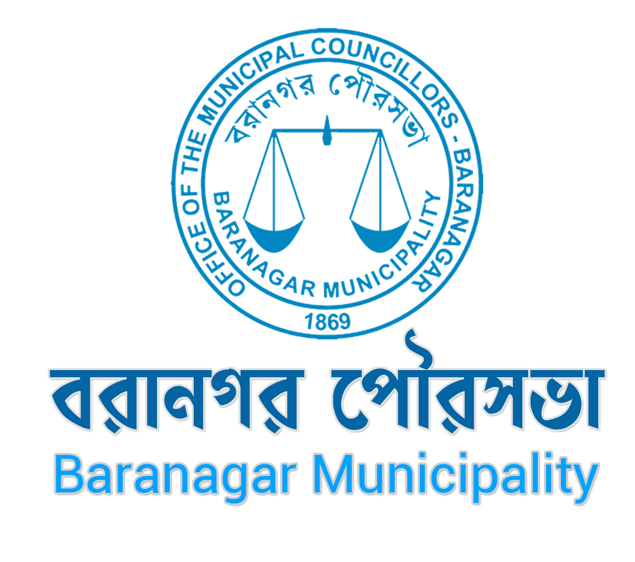 Official Website Of Baranagar Municipality